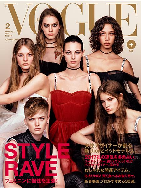 Vogue-Japan-February-2017-cover
